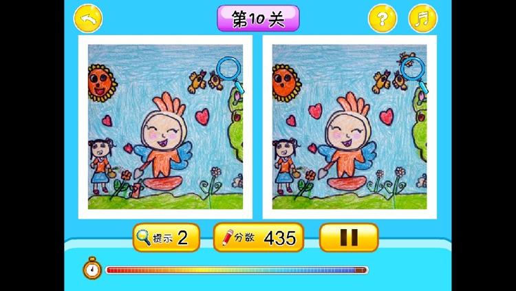 黄金找茬乐(趣味幼儿涂鸦绘画-找不同游戏)-黄金教育 screenshot-4