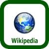 Wiki Offline Free - New Wikipedia Experience