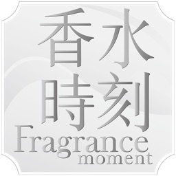 FragranceMoment香水時刻-世界第一本华语阅读的香水生活杂志