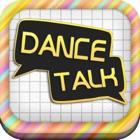 DANCE TALK(ダンストーク)〜近くのダンサーともっとつながる〜 icon