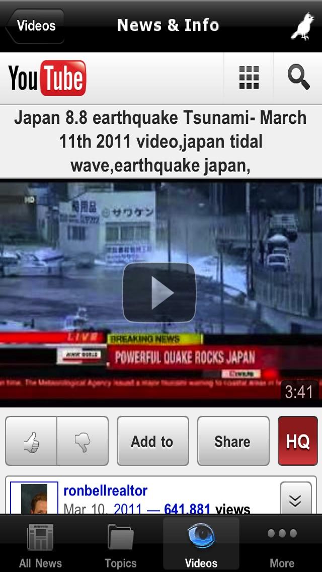 Earthquake Alerts and... screenshot1