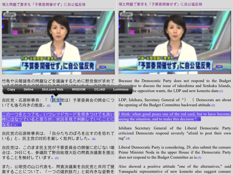 ASAHI TV Japanese News Player (HD) screenshot-4