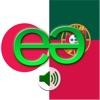 日本語からポルトガル語へ 声 話す翻訳機 フレーズブック EchoMobi® スピーク旅行 PRO