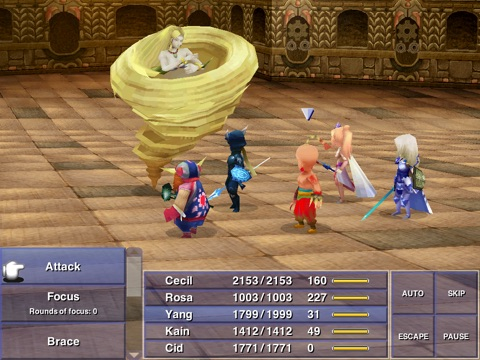 Screenshot #3 for FINAL FANTASY IV