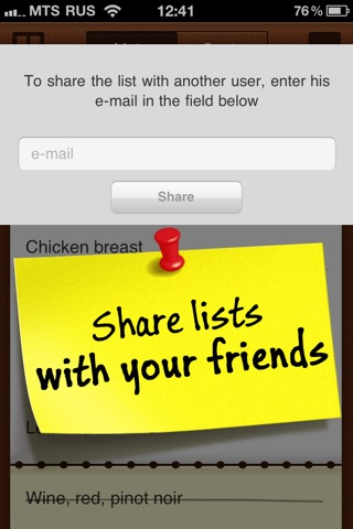 grocery mate lite easy to use shopping list and expense tracker