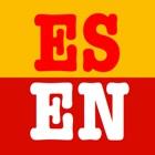 Inglés-Español Traductor icon
