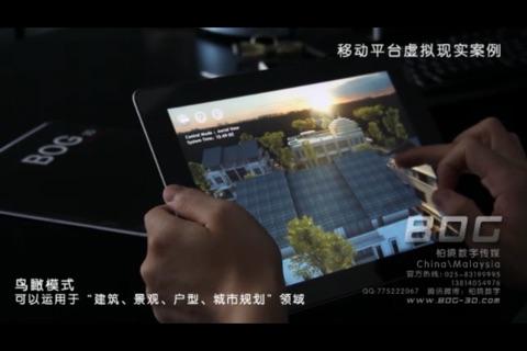Screenshot of BOGAPPS