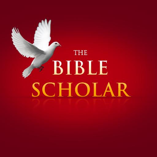 Библия Scholar Окончательный