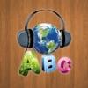 英語トレーニングリスニング - iPhoneアプリ
