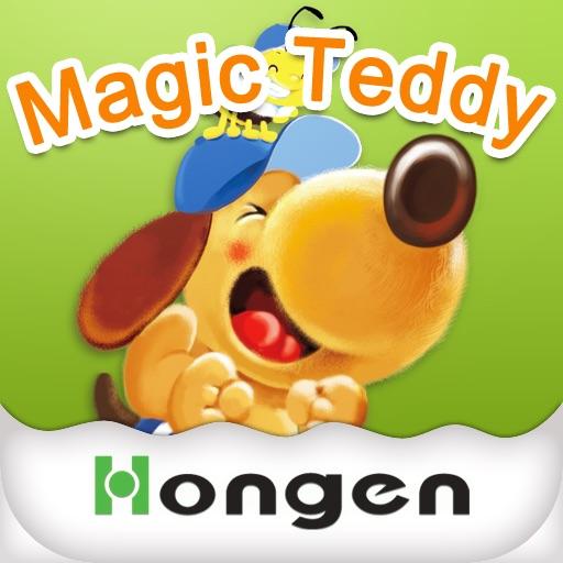Magic Teddy English for Kids - Go Away