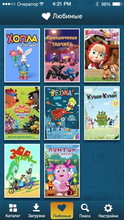 ivi.ru для детей screenshot-3