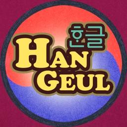 Talk in Korean
