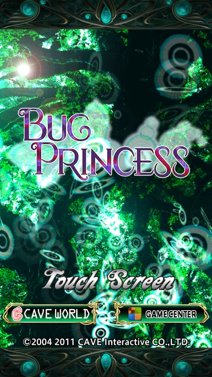 Bug Princess