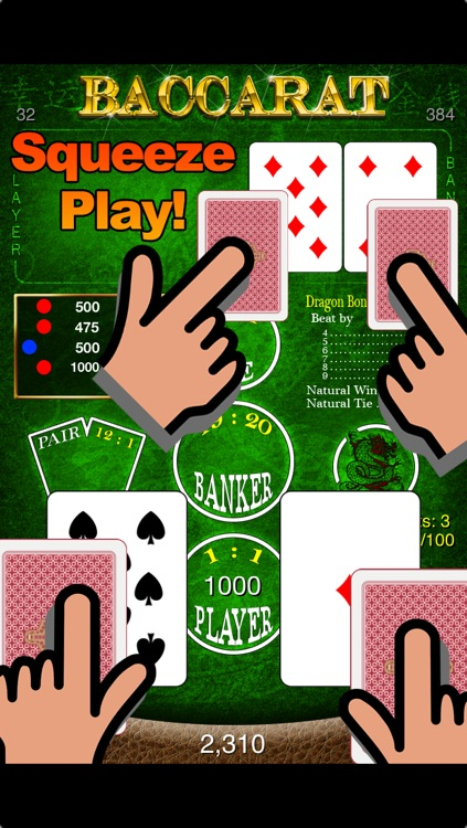 Baccarat Free screenshot-0