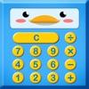 Wills Baby Calculator