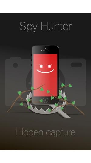 iphone spy hunter