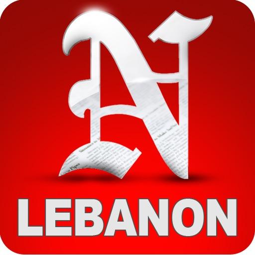 Lebanon Frony Page