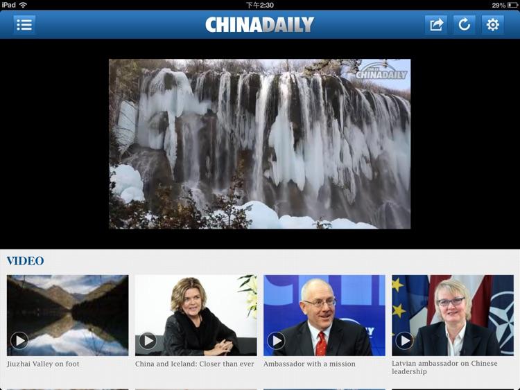 China Daily News for iPad screenshot-3