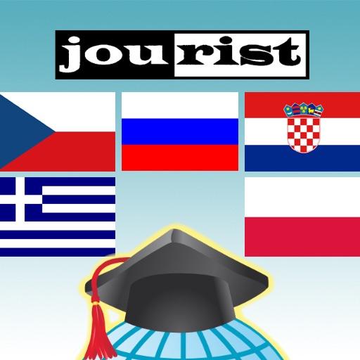 مفردات بناء jourist: جنوب وشرق اوروبا