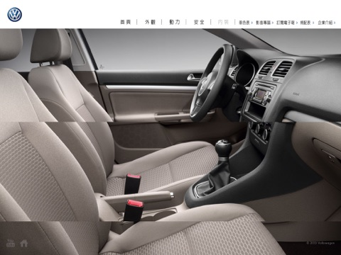 Volkswagen Touran screenshot four