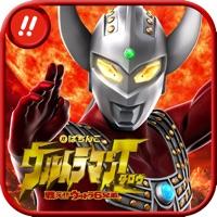 ぱちんこウルトラマンタロウ~戦え!!ウルトラ6兄弟~ 実機アプリのアプリアイコン(大)