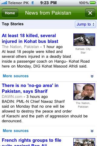 Pakistan News screenshot-4