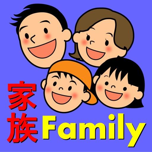 FamilyTree2