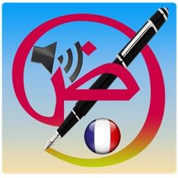 Apprenez l'arabe à votre rythme avec Sm@rt Arabic: Français - Arabe