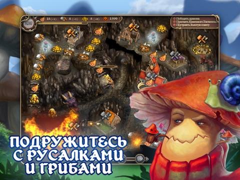 Игра Сказания севера 2 (Premium)