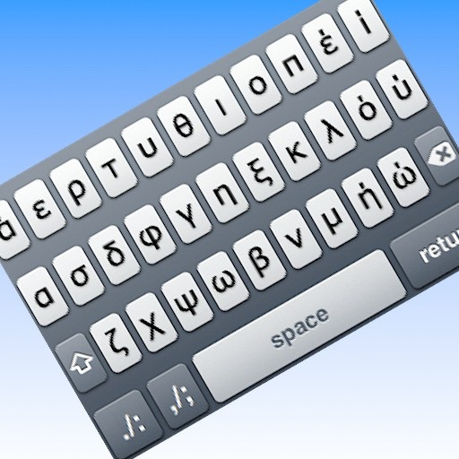 Greek Keyboard Email