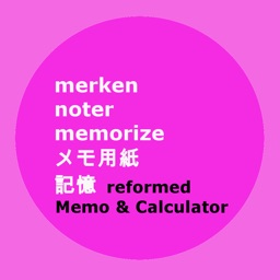 memo and calculator v2