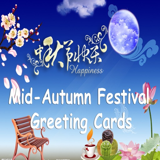 Mid Autumn Festival Greeting Cards.Mooncake Festival Ecards (中秋贺卡) icon