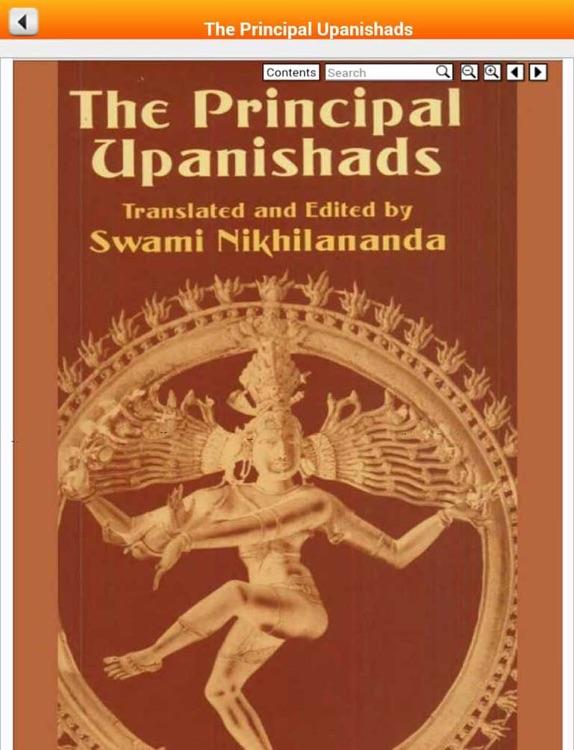 Hinduism Books Free screenshot-3