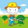 Milkana Gardener