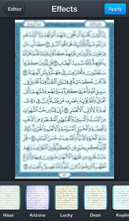 iPhoneIslam Mus'haf - مصحف آي-فون إسلام screenshot-3
