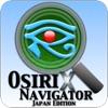 OsiriX Navigator