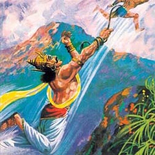 Ravana Humbled (The Arrogant King and Rama's arch rival) - Amar Chitra Katha Comics