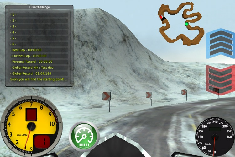 BikeWorldChallenge screenshot-0