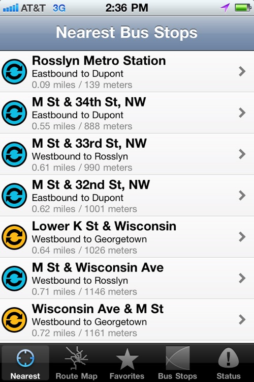 Next DC Circulator screenshot-1