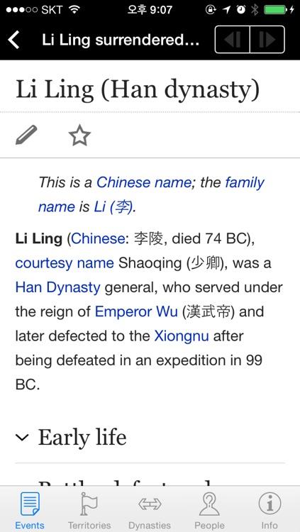 Chinese History Timeline(Free) screenshot-4