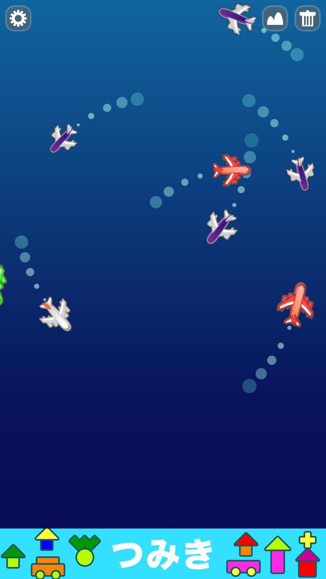 くるくる飛行機 - 知育アプリで遊ぼう 子ども・幼児向け無料アプリのおすすめ画像3