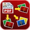 PDF Extract - iPhoneアプリ