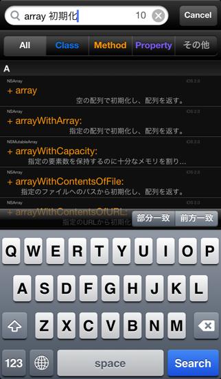 プログラミング辞書 FastReference ScreenShot0