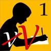 Groß- und Kleinschreibung: Verben 1