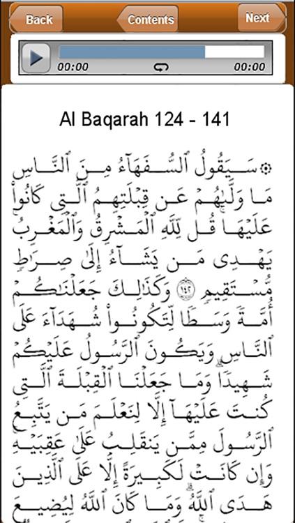 Ibn Kathir's Tafsir: Part 2 screenshot-3