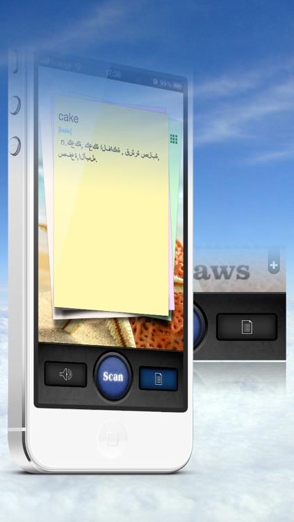 الترجمة الفائقة screenshot-3
