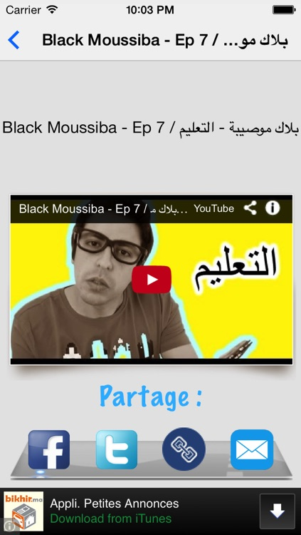 Black Moussiba screenshot-1