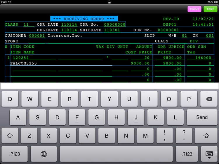 FALCON 5250 for iPad FREE