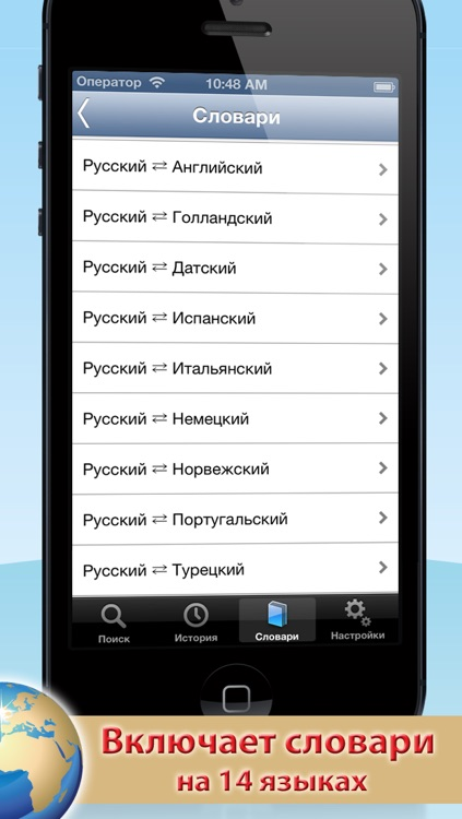 Slovarius - Professional dictionary screenshot-3