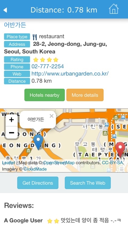 Seoul (Korea) Guide, Map, Weather, Hotels.